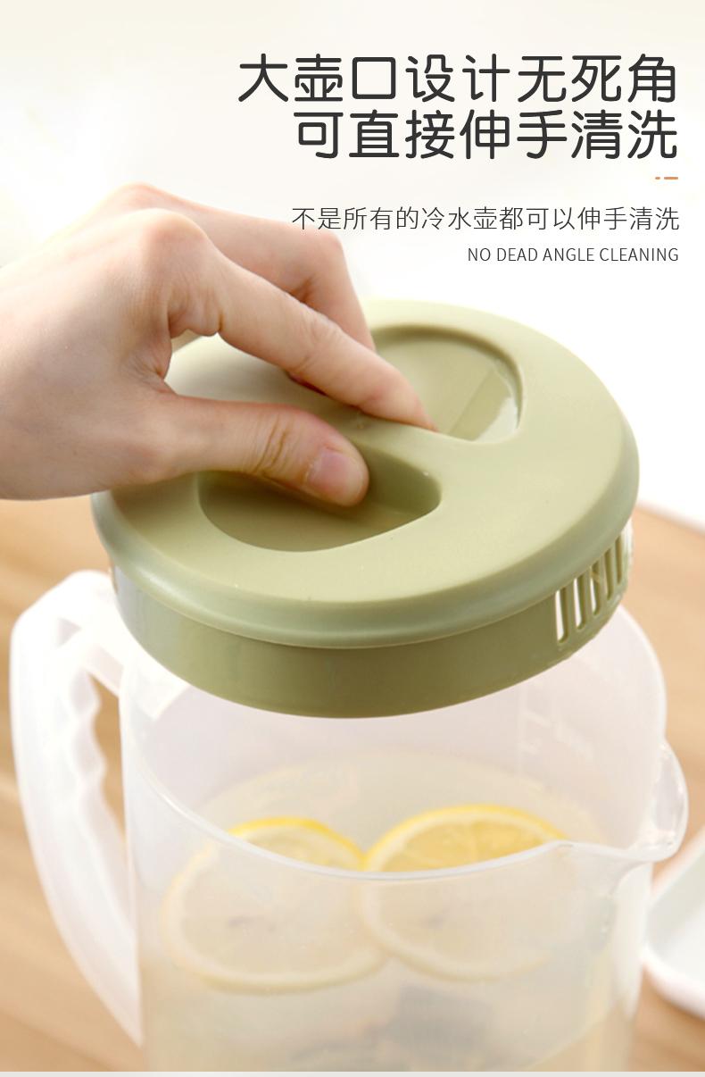 冷水壶超大容量塑料冷水壶耐热高温防爆非玻璃家用凉白开杯冷水壶详细照片
