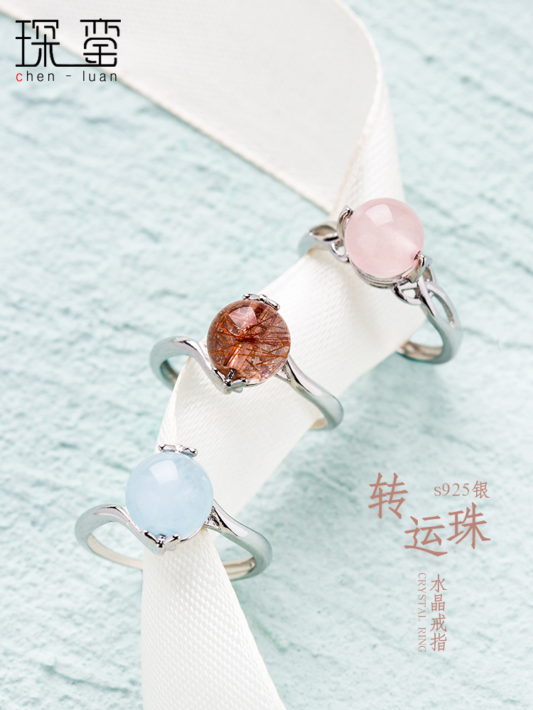 Crystal Gem transfer beads ring female 925 sterling silver ring set adjustable ring couple a pair of rotatable ring