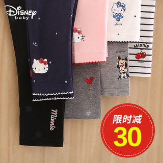 Disney children's clothing girls leggings spring and autumn wear thin section baby children's pants children's spring baby shorts summer