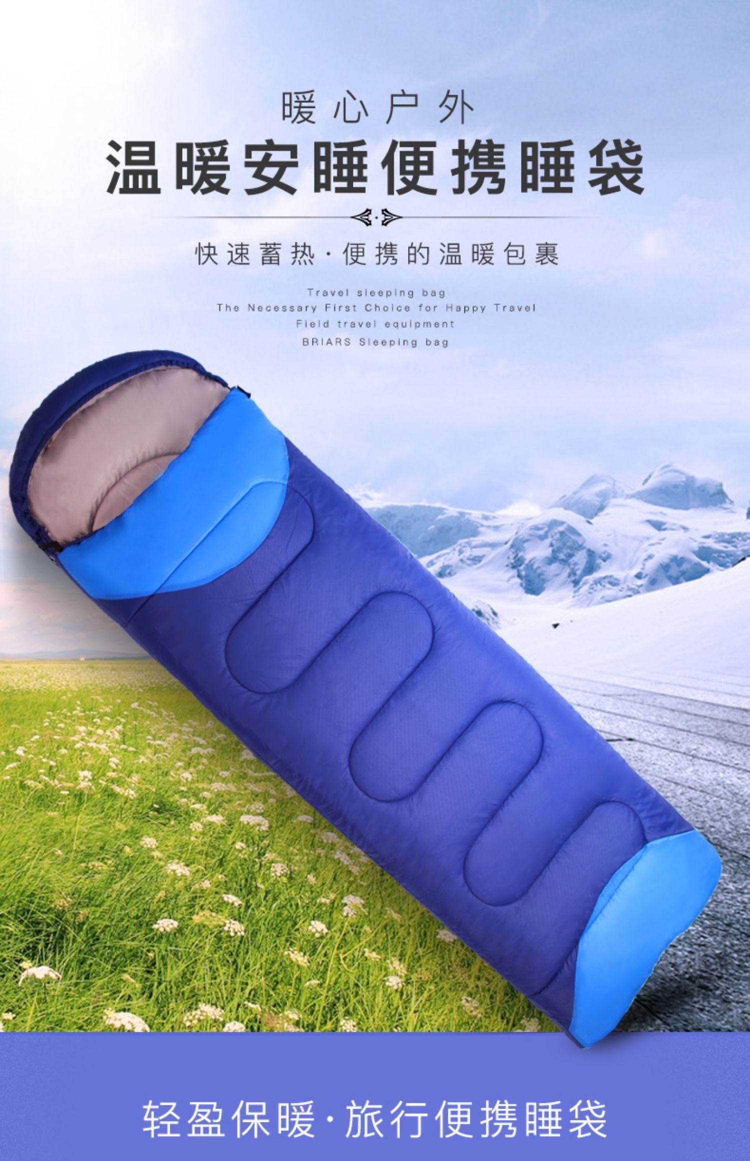 蓓安适棉睡袋成人户外旅行秋冬加厚保暖睡袋大人便携睡袋露营防寒商品详情图