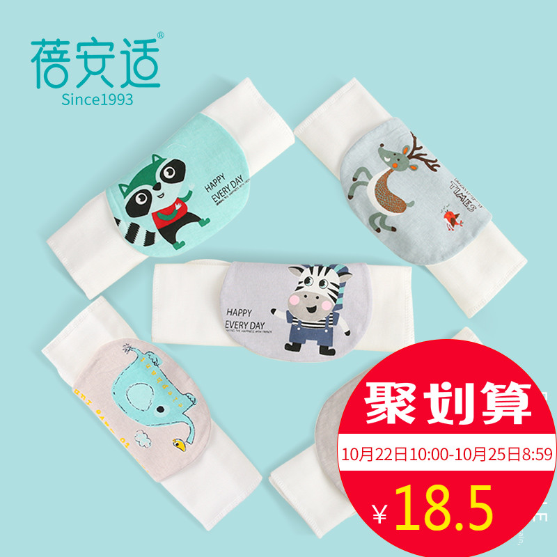 5 pieces of newborn baby cotton gauze sweat towel infant child cushion towel cotton sweat towel 0-1-3-5 years old.