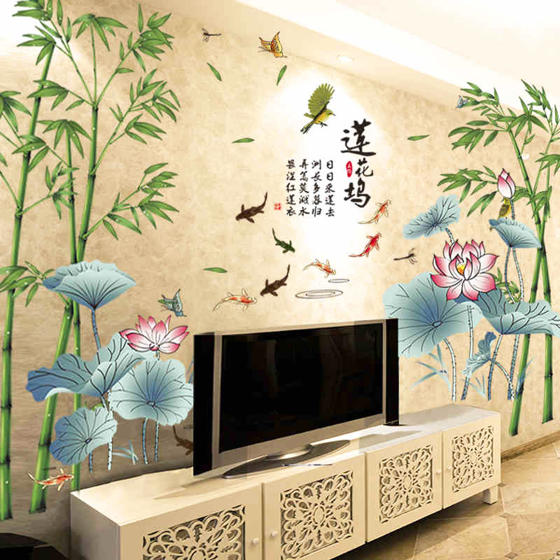 Wall Stickers Chinese Style Bamboo Wall Stickers Living Room Sofa Background Wall Paper Self-adhesive Warm Bedroom Decoration