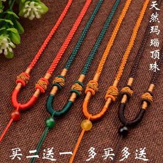 Hand-woven necklace hanging rope pendant jade pendant gold pendant pendant pendant pendant pendant for men and women red black