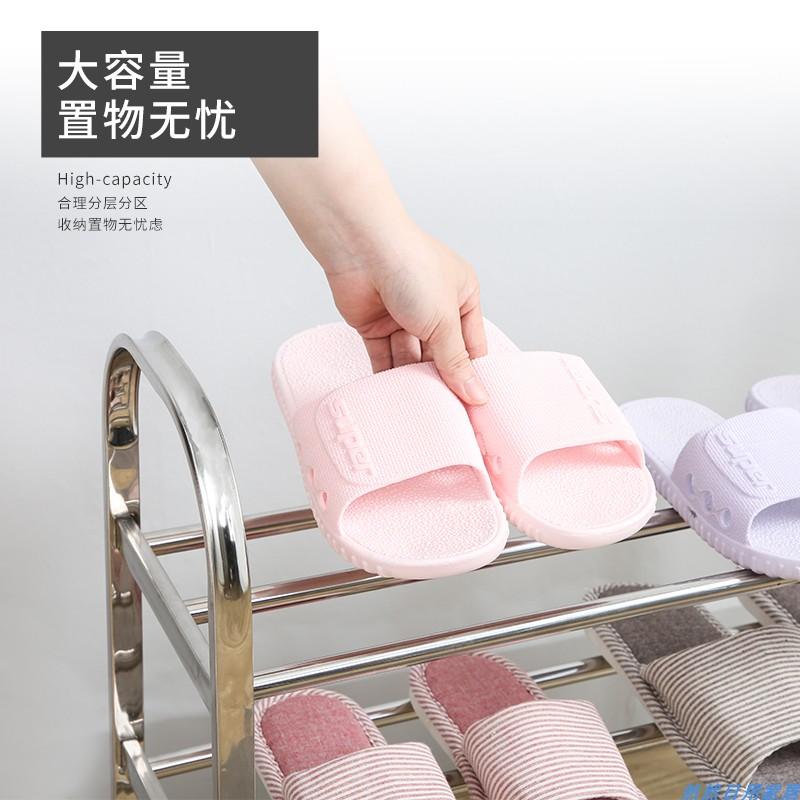 然然日用家居家用寝室简易加厚不锈钢鞋架置物架鞋子收纳神器