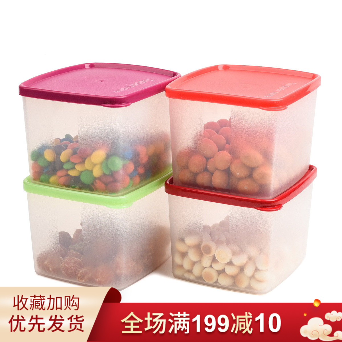 特百惠800ML正品果菜密封保鲜盒冷藏防潮零食盒璀璨方形秋色
