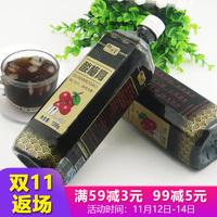 1,3 кг концентрированной сливы сметаны 10 раз концентрированный сок жидкости Боярышник черного дерева сок кислой сливы суп фруктовый напиток сырье