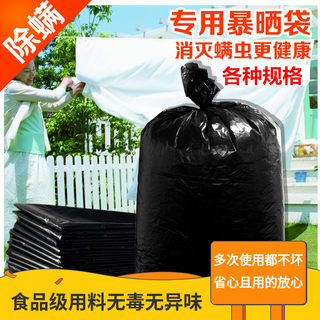 Dry quilt and mites quilt bag extra large black plastic packing storage bag thickened luggage moving dust bag