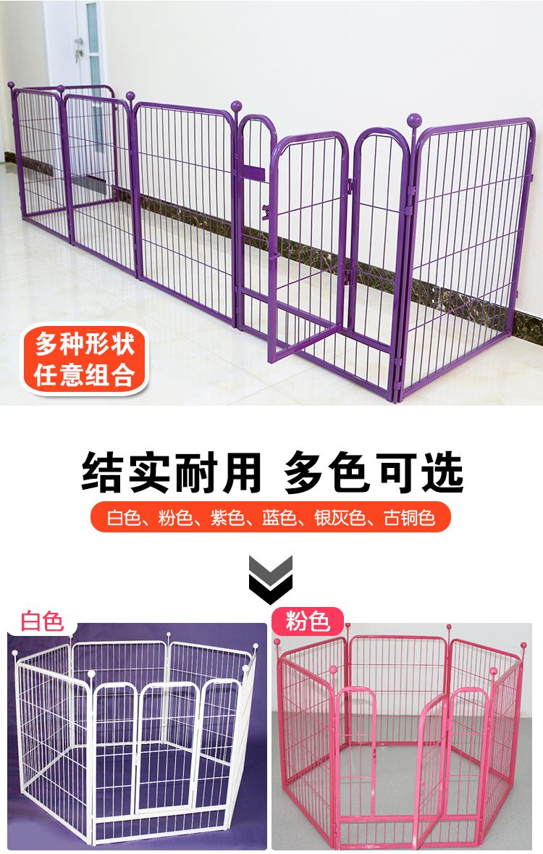 Mili寵物用品舘寵物柵欄小型中型犬l大型犬狗狗圍欄室內隔離兔子泰迪金毛狗籠子