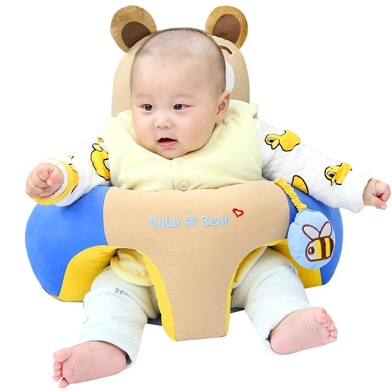 宝宝坐椅婴儿学坐沙发椅防摔小座椅训练椅6个月坐立学坐神器椅凳