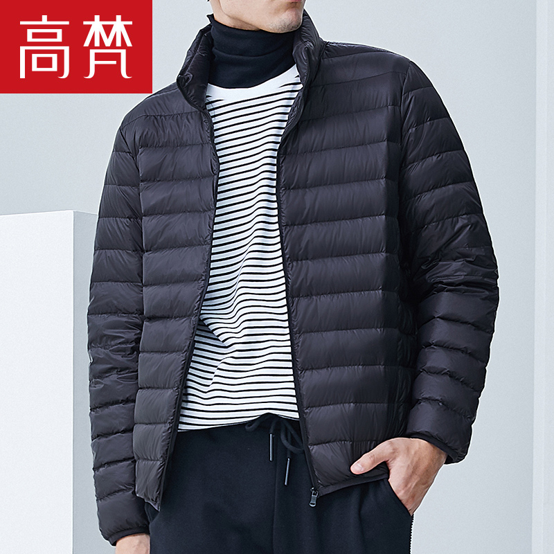 High Vatican 2018 autumn and winter New Light Down Jacket Men short paragraph collar sports casual tide jacket breathable warm