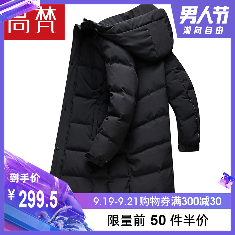 Gao fan men's 2018 Winter new Down Jacket Men's long hooded thick warm long down jacket*