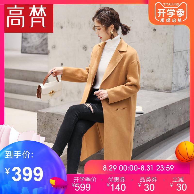 高梵2018冬新款双面绒羊毛呢大衣女中长款赫本风反季毛呢外套女潮