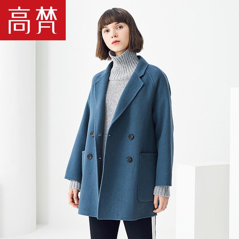 高梵雙面絨羊毛呢大衣
