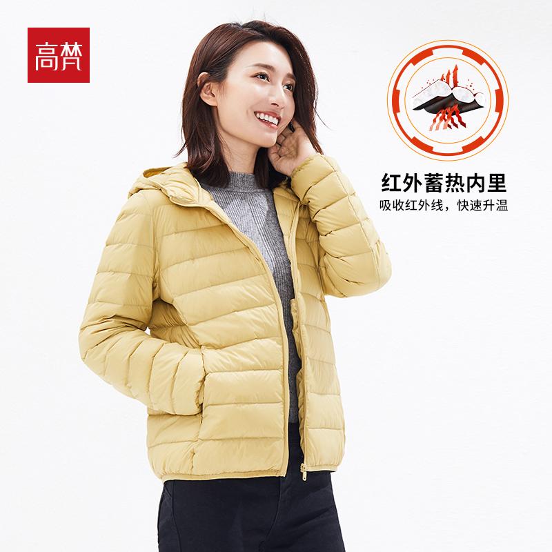高梵2020新款轻薄羽绒服女鸭绒韩版时尚修身蓄热反季白短款外套潮