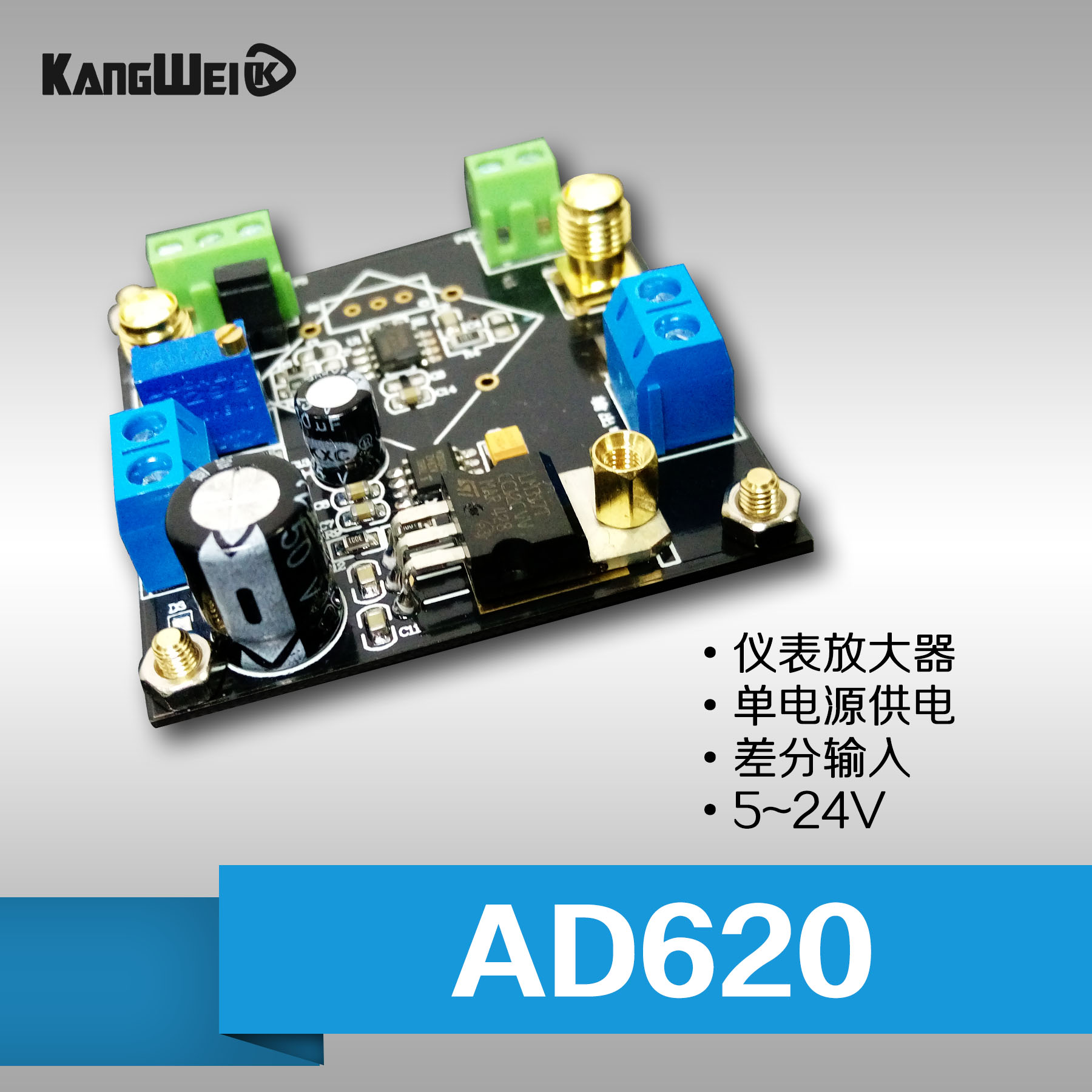 Usd 2154 Dc Ac Instrumentation Amplifier Ad620 Voltage Variable Gain Differential Input Circuit Is Module Nanovoltaic Small Signal Single Ended