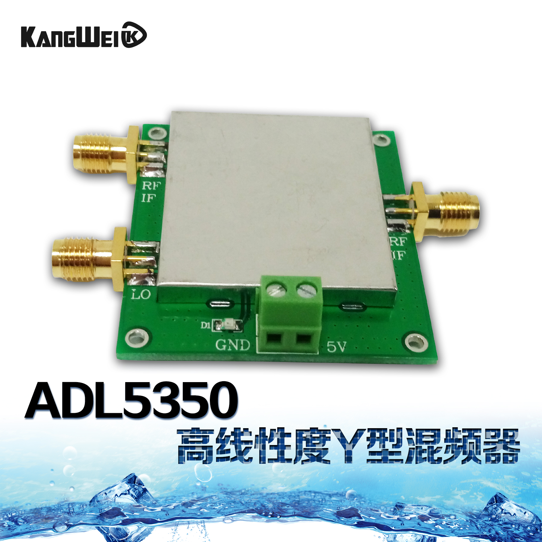 Mixer ADL5350-EVALZ low frequency to 4GHz high linearity Y-type mixer  ADL5350 module