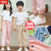 2018 summer thin models girls mosquito nets baby summer new cotton boys pants lantern long pants