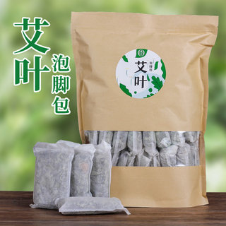 Luping Ai Lee Bubble Bag Wild Baby Wild Fresh Ai Leaf House to Dry Airae Leaf Wet Moxibustion Download