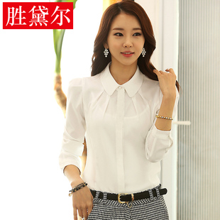 女士衬衫秋长袖暗扣职业装工服