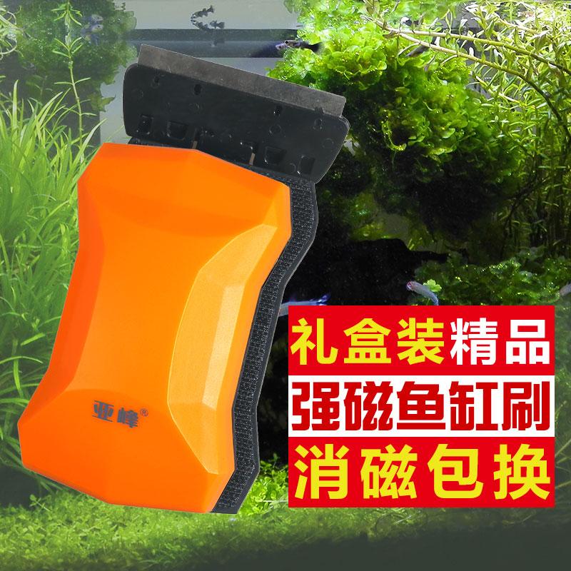 Фильтр для очистки воды в аквариуме Yafeng 7682/7689