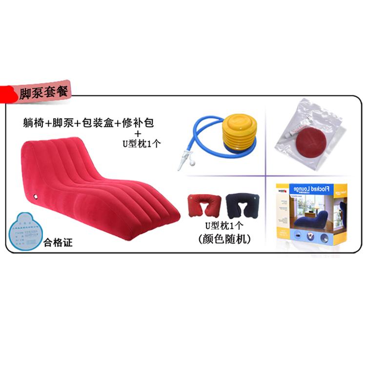 Красный Ножной насос