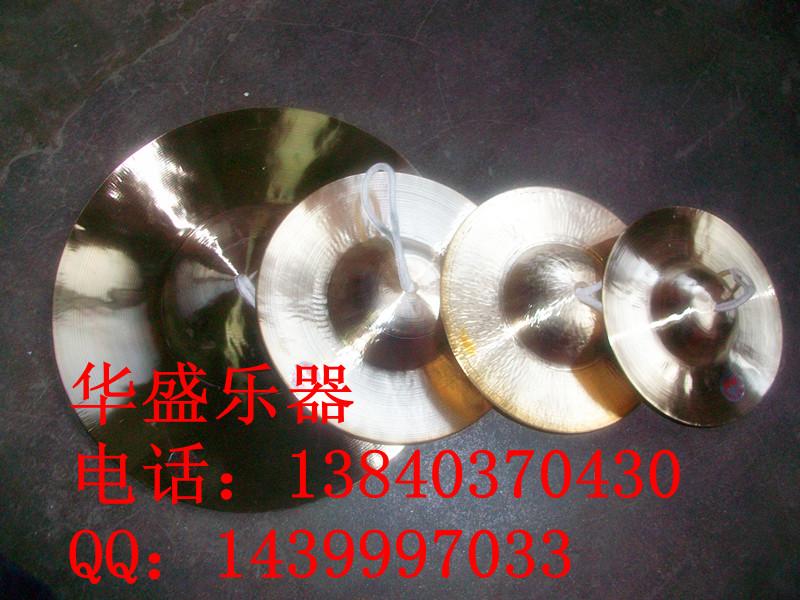 Тарелки медные Всплеск тарелки тарелки/Пекин/Народная музыка/чистый всплеск медные тарелки 18 см