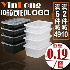 Rectangular disposable meal box plastic takeaway packing box thickened transparent fresh fast food will be lunch box with cover