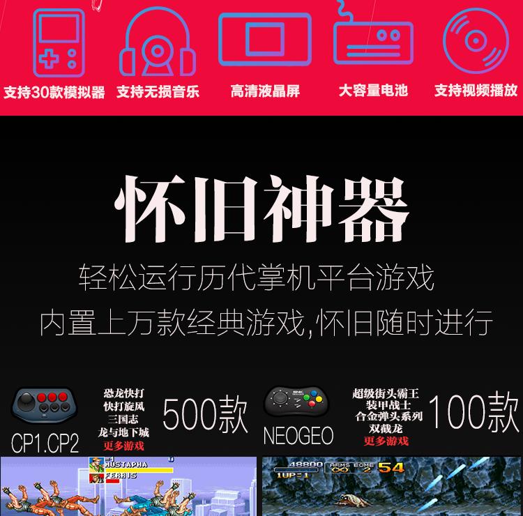 興達 小龍王開源掌機復古gba高清游戲機retrogame刷機版街機tony