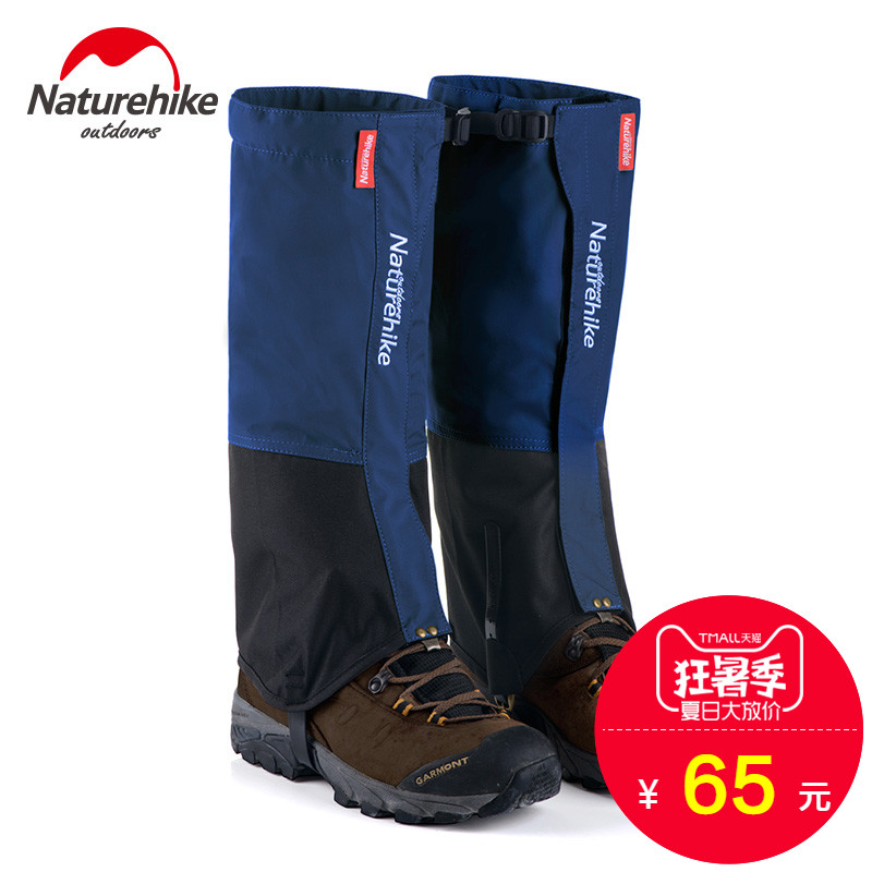NH Na Uy Tuyết Đặt Leo Núi Ngoài Trời Tuyết Giày Bìa Men Tuyết Đi Bộ Đường Dài Thiết Bị Trượt Tuyết Xà Cạp Không Thấm Nước Feet Phụ Nữ