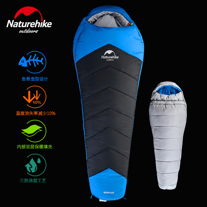Спальный мешок Naturehike NH Catskill 350 Naturehike