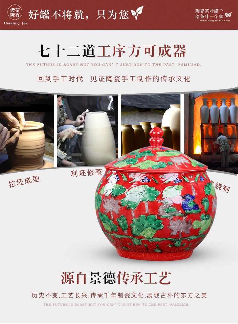 Jingdezhen ceramic carved lotus tea jar large storage tanks with cover loose tea home storage tank capacity