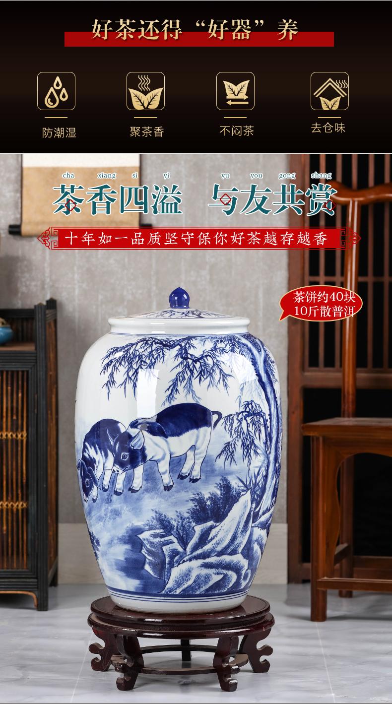 景德镇手绘青花茶叶罐陶瓷大号家用茶缸超大茶饼储存罐特大号带盖