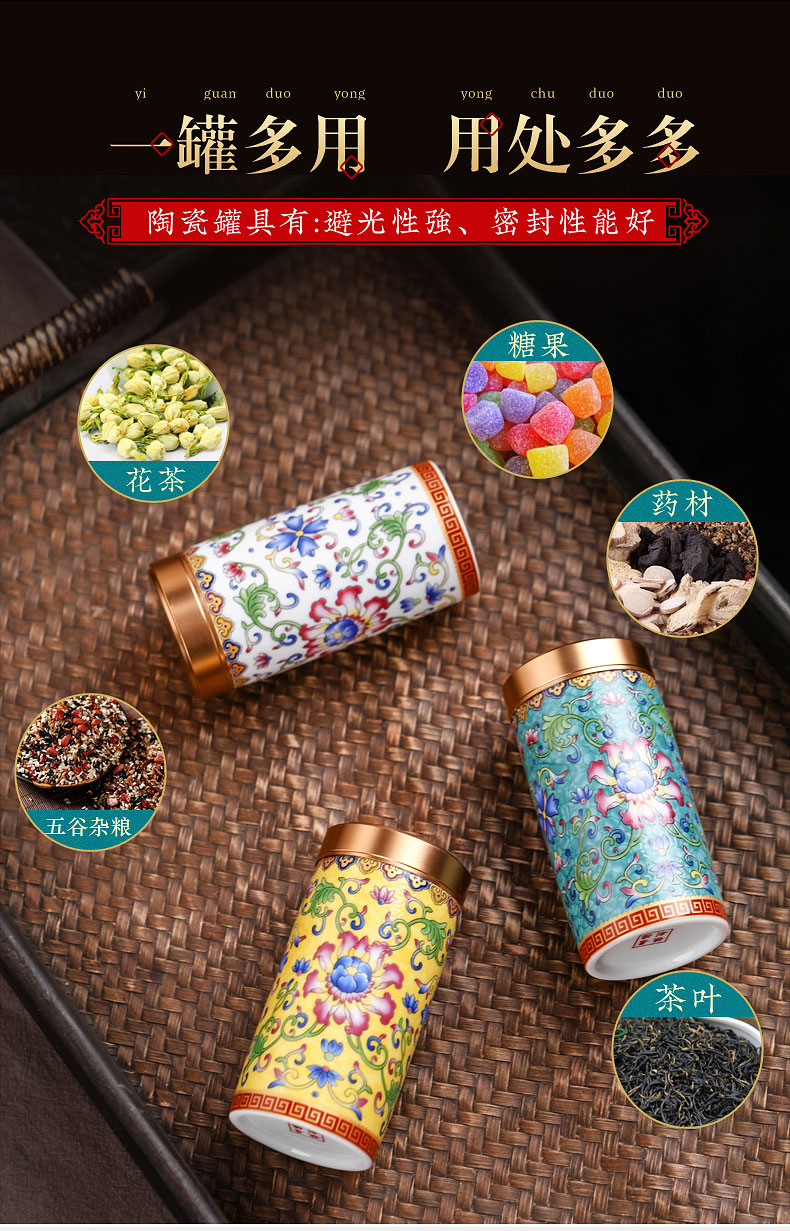 Jingdezhen colored enamel caddy fixings mini seal pot of household ceramics storage portable small household receives to travel