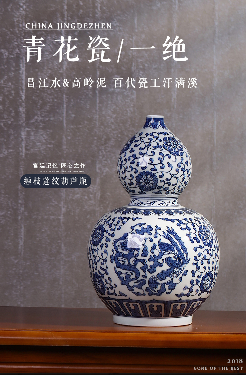 Vintage blue and white porcelain bottle gourd bookcase sitting room adornment porcelain ceramic furnishing articles office the opened a housewarming gift to speak