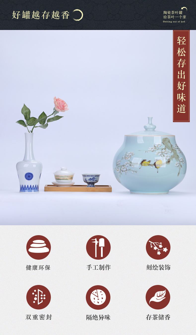 Jingdezhen hand - made name plum flower ceramic furnishing articles caddy fixings large seal pot moistureproof with cover pu 'er tea storage tank