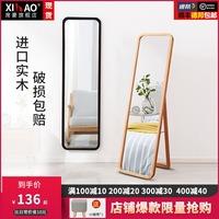 Xihao деревянный соус зеркало полностью тело зеркало приземление зеркало домашнее хозяйство зеркало Обстановка детской спальни зеркало Северный настенный ковер зеркало сын