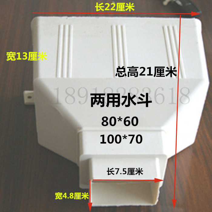 PVC square tube rainwater hopper funnel square fell into the water bucket bucket then the old water bucket pipe fittings drain pipe 6 ...  sc 1 st  YoYCart & PVC square tube rainwater hopper funnel square fell into the water ...