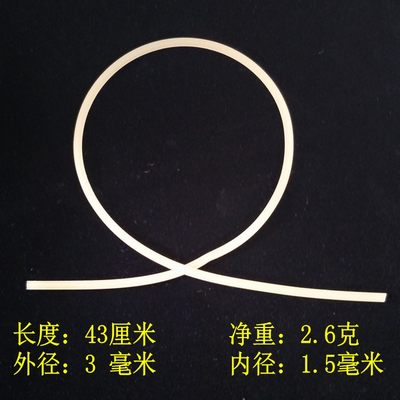 High quality bicycle valve core tube bicycle tire British valve hose small air tube rubber band slingshot rubber tube
