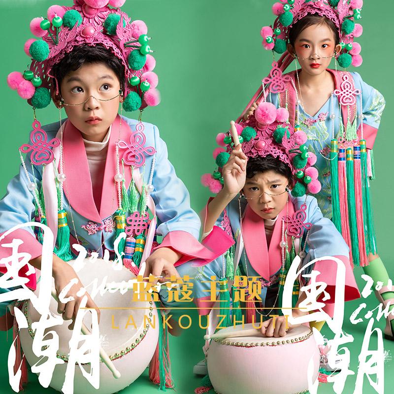 影楼儿童摄影小孩国潮特色主题服装中国风嘻哈时尚儿童演出服饰