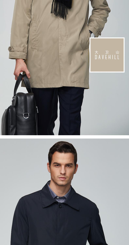 David Hill áo khoác nam mùa xuân và mùa thu dài trung niên lỏng kinh doanh bình thường không sắt rắn màu mỏng áo gió
