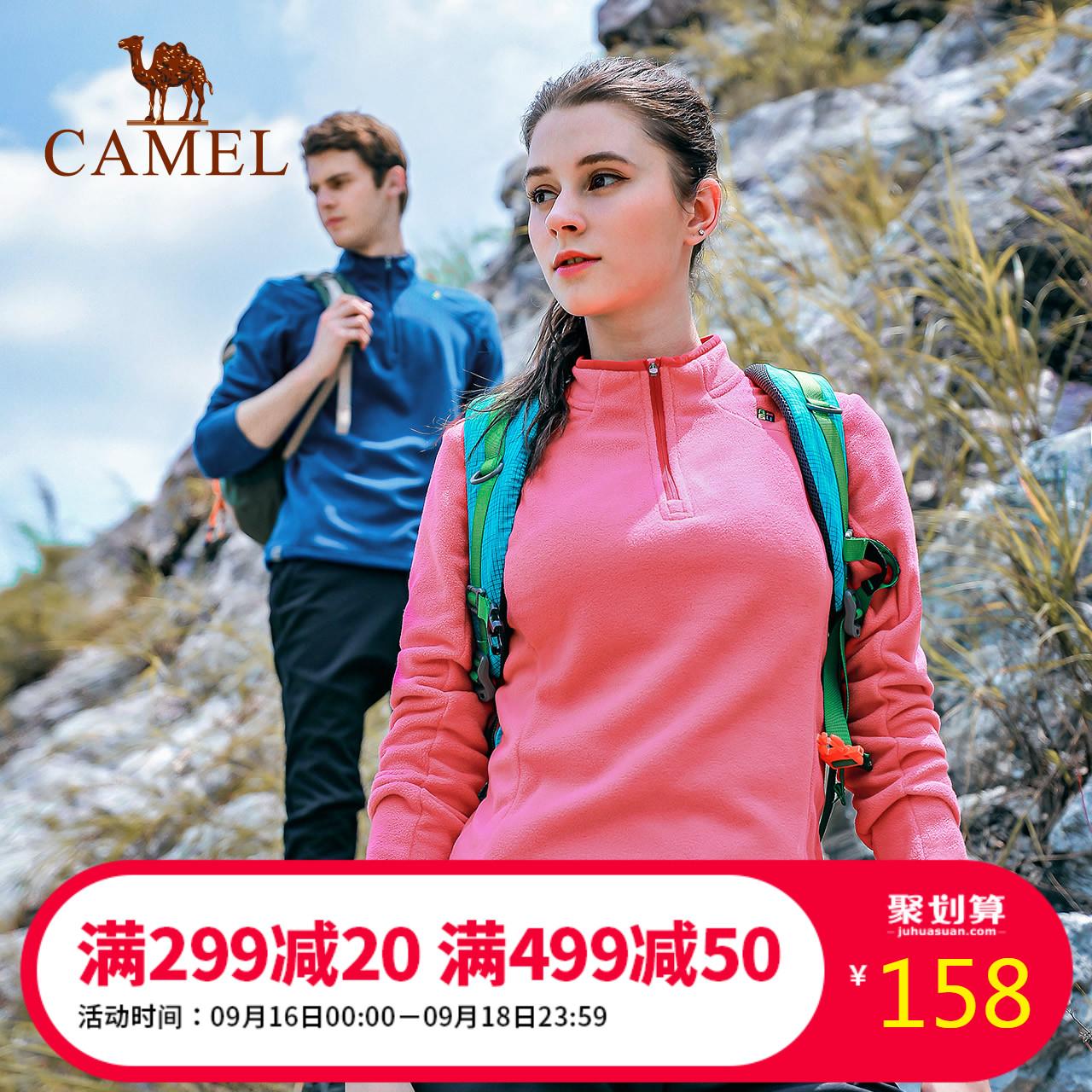 Camel & 8264 Climbing Team Series Fleece Outdoors мужские и женские стиль осень-зима руно куртка Куртка