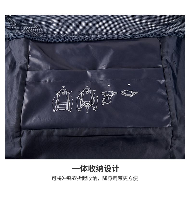骆驼 男女 轻潮系列 单层冲锋衣 防风防水 自带一体收纳 图10