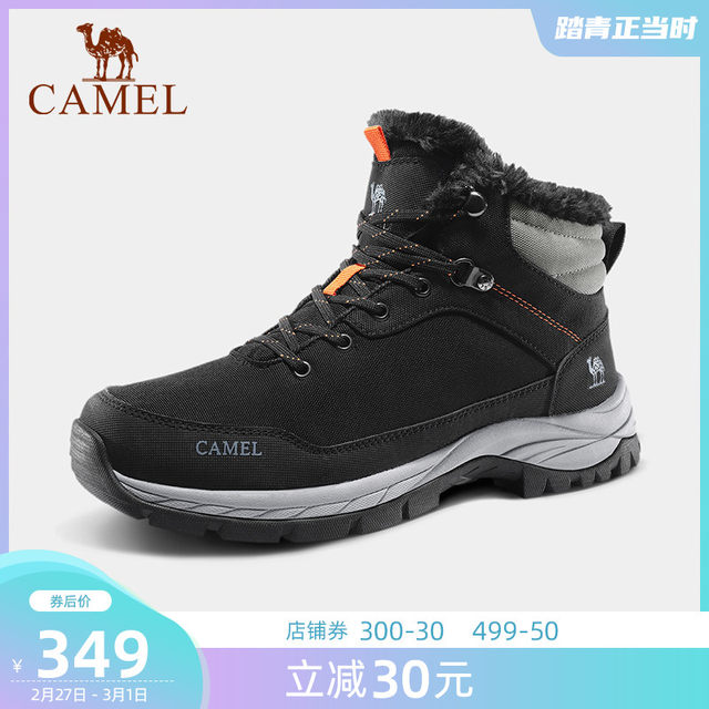 Camel hiking shoes men's winter plus velvet warm cotton shoes waterproof anti-ski boots female outdoor sports hiking shoes
