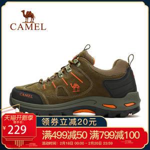 【热销14万】骆驼户外登山鞋男女 防滑减...