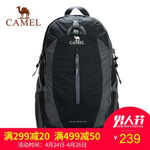 【热销2万】骆驼户外登山包50L旅行双肩包骑行跑步运动背包男女