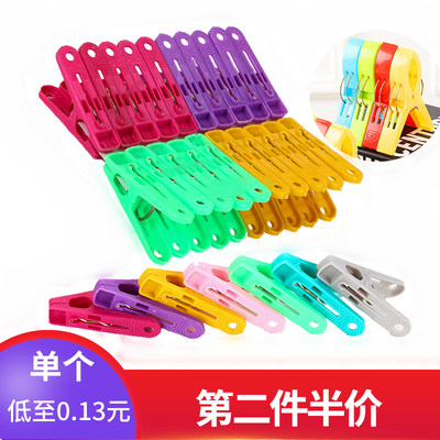 Multi-purpose clip drying rack single multi-function household small windproof plastic quilt single small clip dry socks