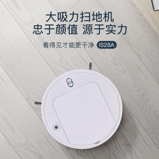 Household sweeping robot intelligent integrated ultra-thin rechargeable sweeping machine sweeping suction dragging automatic vacuum cleaner lazy