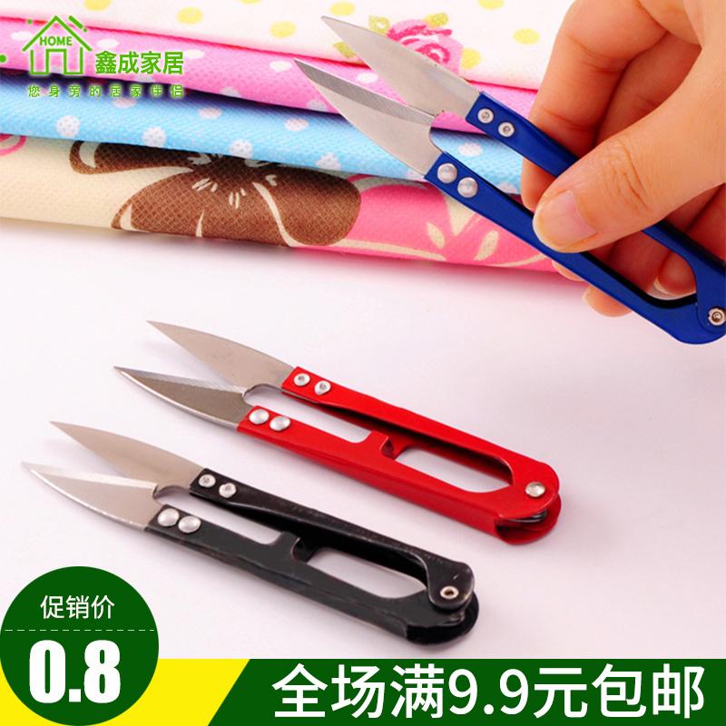 Ножницы для резки проволоки U-образные слово вышивать металлический Ножницы для пошива одежды