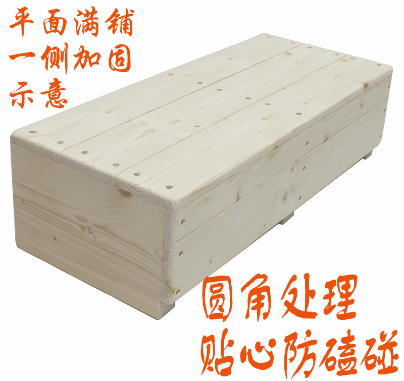 Solid wood foot step step stool bench ottoman footstool shower ...
