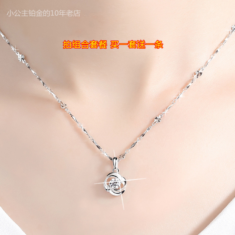 donnaricca item en store carats gold rakuten market global swarovski sided woman pt one necklace jewelry dis present with wife gift she platinum diamond